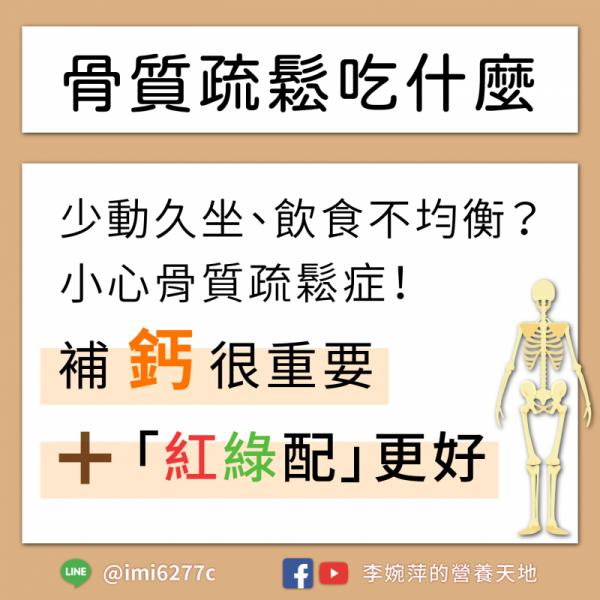 骨1 e1606205819679